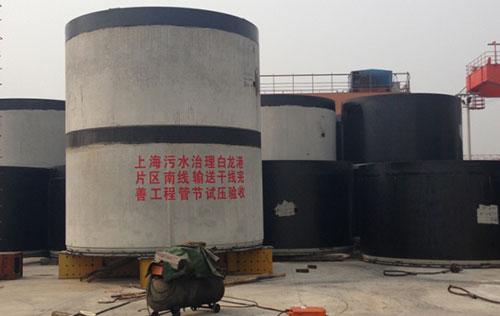 Ф4000管用于上海污水治理白龙港片区输送干线工程