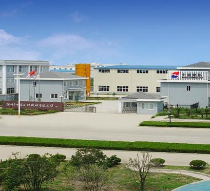 扬州市中意建材机械有限公司